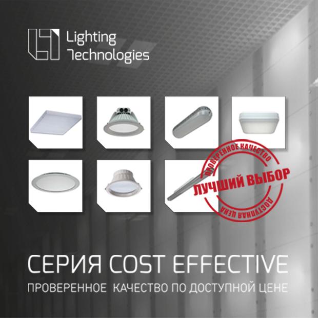Cветовые технологии: продукция — Сила Света