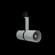 Торговое и офисное освещение Светильник LUX FHB/T регулируемый с концентрирующей оптикой фото, цена