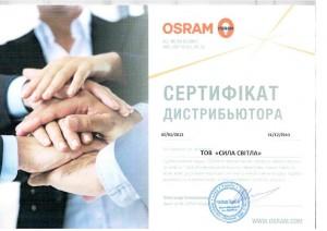 Certif_Osram13