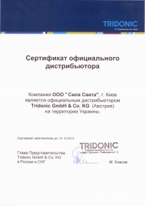 Tridonic_Certificate_2013