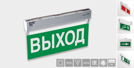 Аварийный светильник КУРС/KURS фото, цена