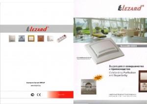 Lezard_Cover