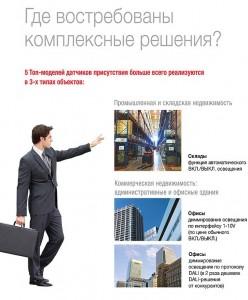 brochure_komplex