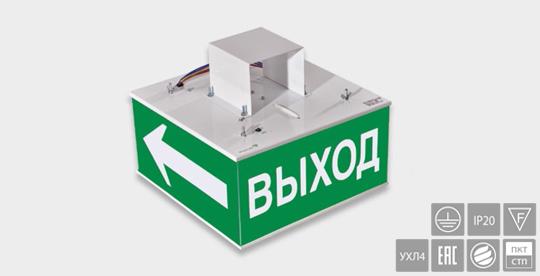 Аварийный светильник КУБ/CUBE фото, цена